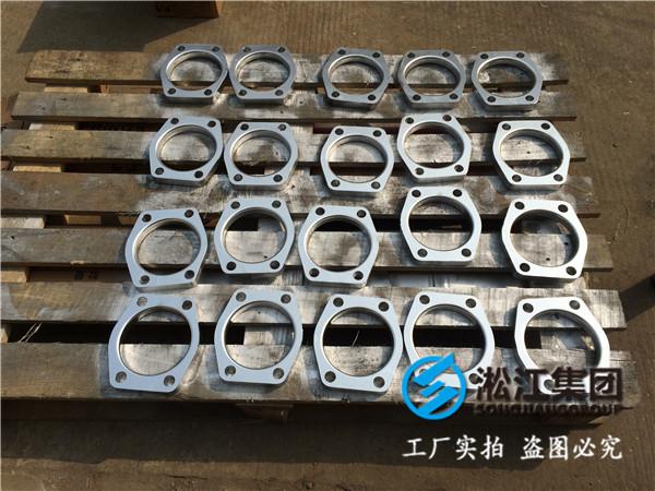 PTFEDN700橡胶避震喉,已合作1394家
