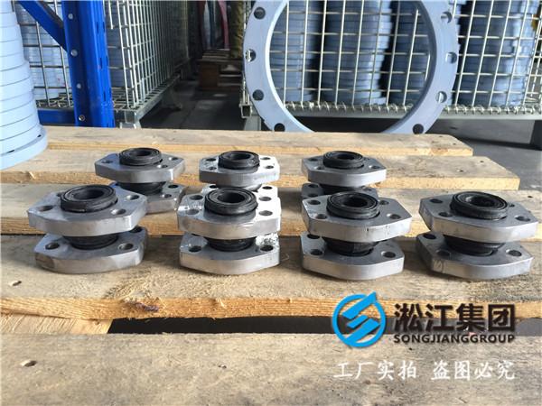 16kDN25橡胶避震喉,上海淞江值得信赖