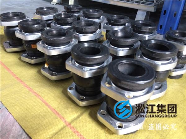 上饶市宁都县DN700橡胶避震喉,质量服务客户