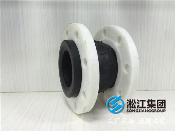 5kDN1800橡胶避震喉,100%进口原料