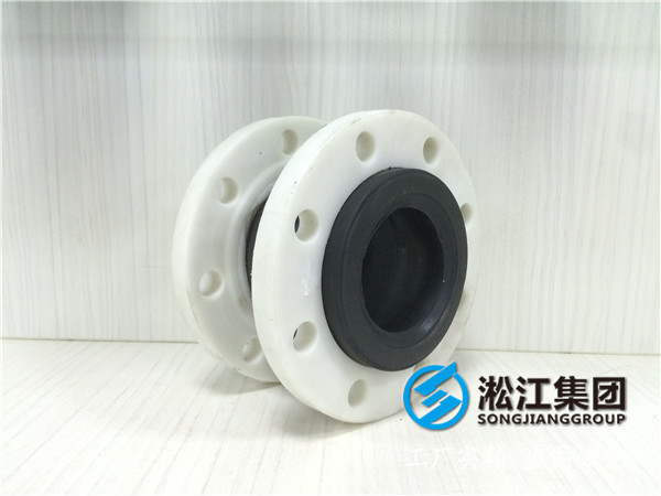 耐腐蚀DN1800橡胶避震喉,10000㎡工厂直销