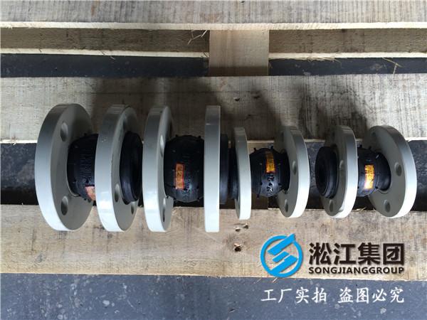 单级水处理设备DN150橡胶避震喉,适用于多种介质