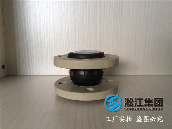 卧式*暖锅炉DN350橡胶避震喉,选用优质原料