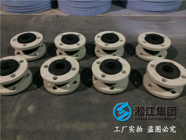 广东省云浮市DN900橡胶避震喉,联系方式