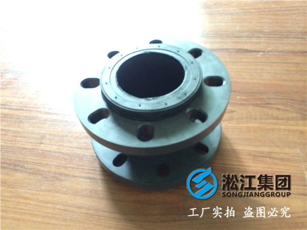 *应水处理设备DN65橡胶接头,以科技为先导