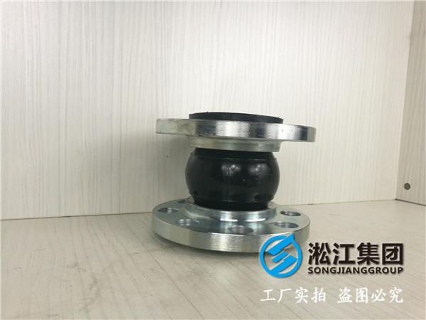 宜宾市宜宾县DN700橡胶避震喉,来上海淞江让您满意