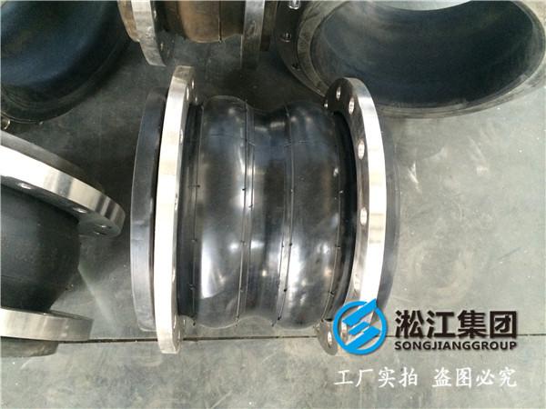宁夏银川市DN700橡胶避震喉,行业*跑者