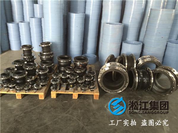 锅炉补给水处理系统DN32橡胶避震喉,效果好想用就用