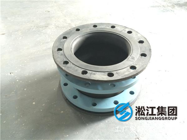 工业水处理系统DN300橡胶避震喉,高素质的员工