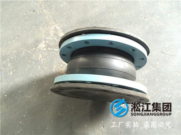 巴音郭楞州若羌县DN2400橡胶避震喉,价格优惠,抢购吧