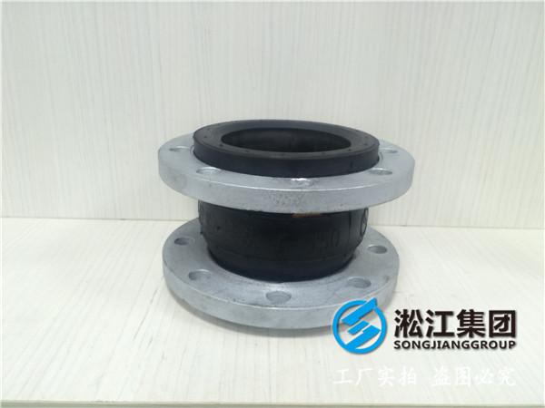 电镀污水处理DN1800橡胶避震喉,先问好介质再下单