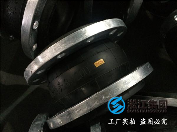 150barDN400橡胶避震喉,价格优惠