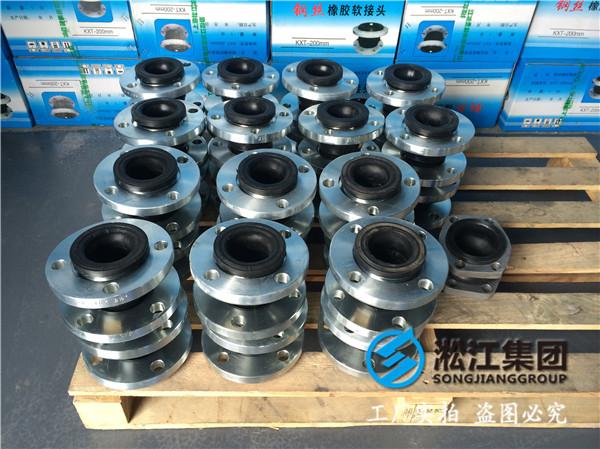 消防泵喷淋泵DN2800橡胶避震喉,全程技术支持Tel