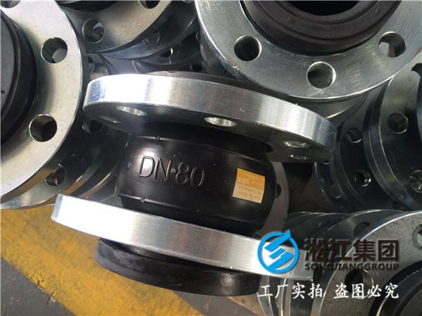 镀锌法兰DN1200橡胶避震喉,行业精品