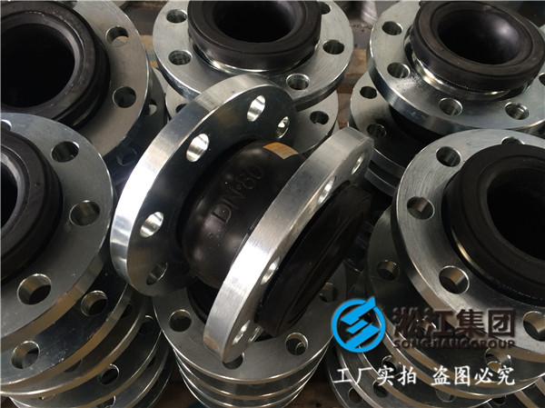 岳阳市平江县DN250橡胶避震喉,质量过硬性能卓越