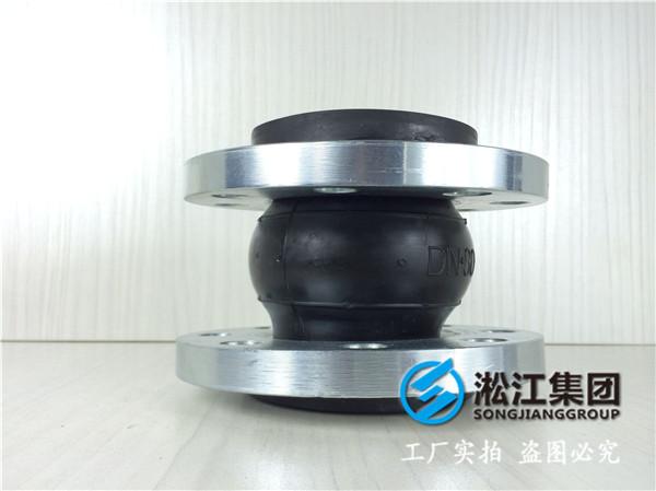 循环泵DN2400橡胶避震喉,淞江集团工厂直销
