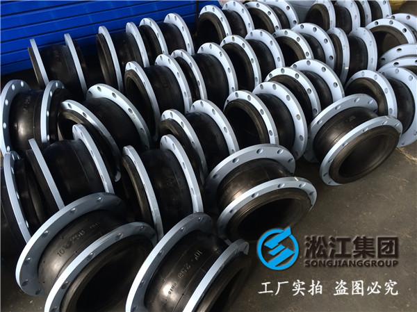 砖厂脱硫设备DN400橡胶避震喉,淞江地区领先