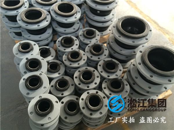 安徽省淮北市DN1600橡胶避震喉,创造质量