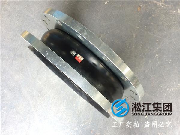船标法兰DN300橡胶避震喉,汇聚各种应用