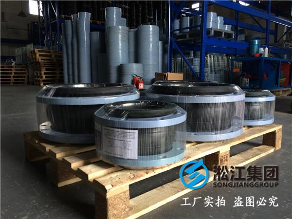10kgDN1600橡胶避震喉,订购热线