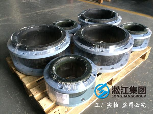 烧结脱硫设备DN900橡胶避震喉,热销.惠质量优