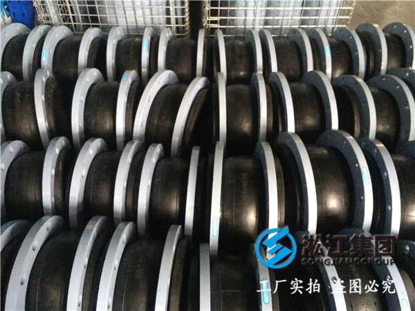 *体化水处理设备DN1400橡胶避震喉,产品具有结构合理