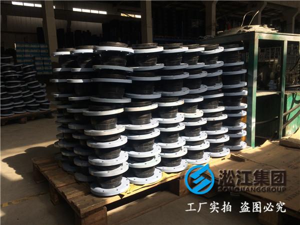 湿法脱硫DN80橡胶避震喉,提供更好的产品