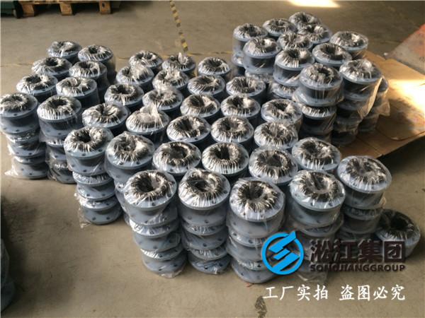 湿法脱硫DN80橡胶避震喉,提*更好的产品