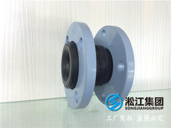 热力管道DN400橡胶避震喉,创造质量