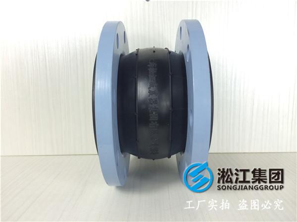 25kgDN600橡胶避震喉,发现客户需求
