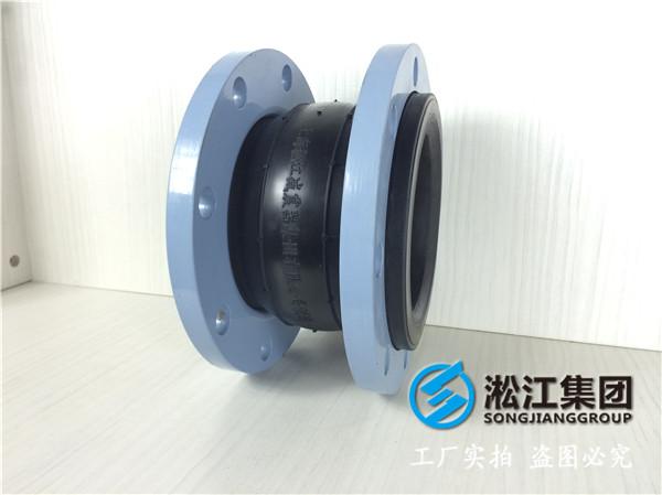 PN10DN1600橡胶避震喉,各个环节正规透明