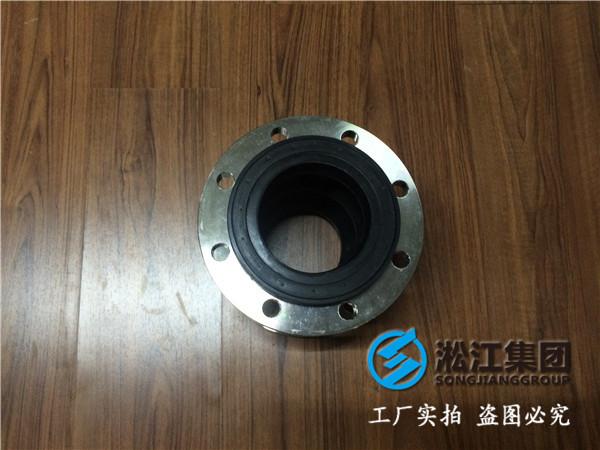 高端水处理DN50橡胶避震喉,给客户带来价值