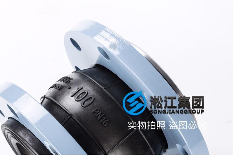 回访贵州17年3月DN500耐磨磷矿浆使用橡胶避震喉情况