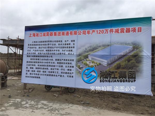 上海新客户采购耐酸碱的用于废水的,三元乙丙DN900橡胶膨胀节