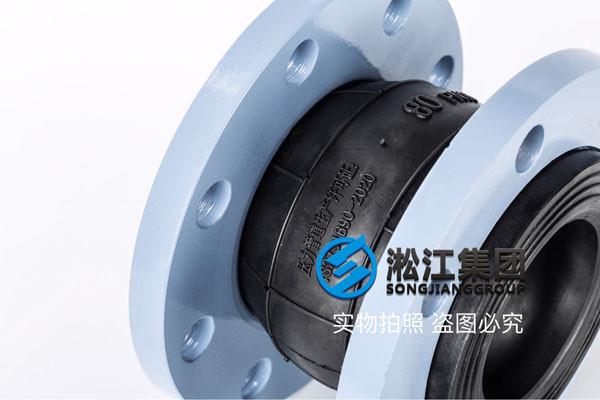 阜新询价DN80的询价避震喉10个,730mm的金属软管两边带法兰的5根