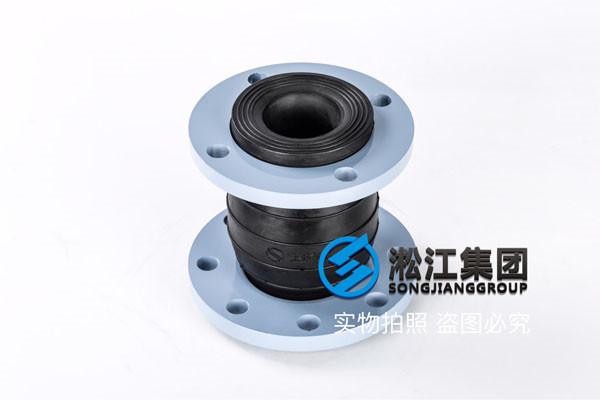 现场表示304成本太高,改用EPDM碳钢法兰异径橡胶避震喉