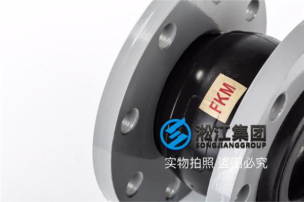 是上海淞江吗?橡胶补偿器你们有吗?河北唐山钢厂使用的
