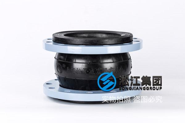 DN200橡胶避震喉,耐酸碱,有几公斤的?什么价