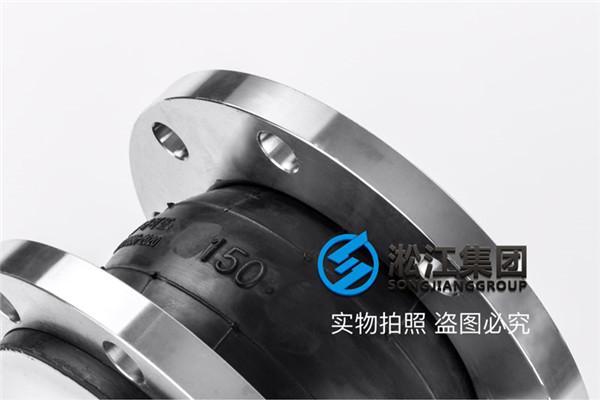 KXT-150mm,KXT-125mm,EPDM钢丝橡胶避震喉