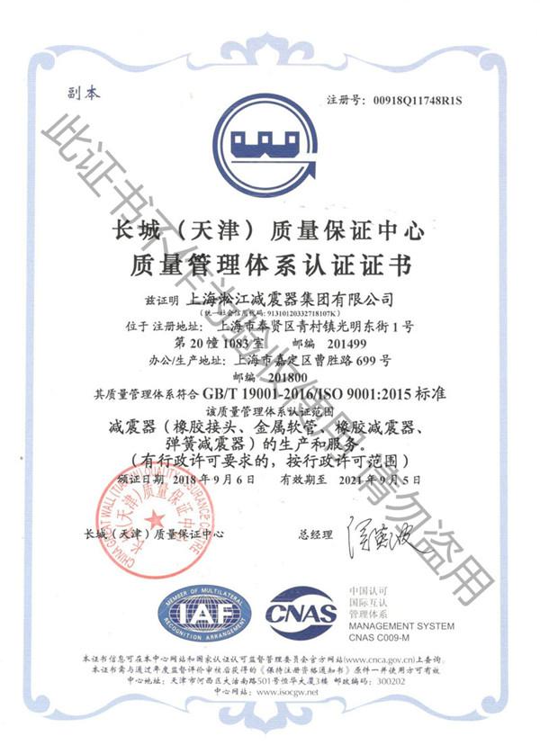 KDTF1.6×300,全端面橡胶避震喉,CJ/T208-2005标准