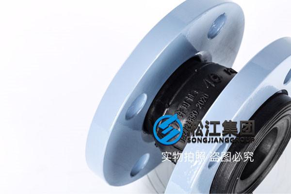 DN40的304法兰橡胶避震喉能承受25公斤压力吗?多少钱?