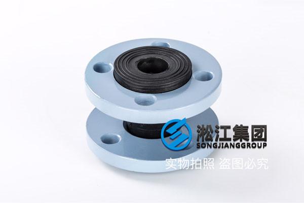 耐乳化液单球体耐酸碱可曲挠橡胶避震喉