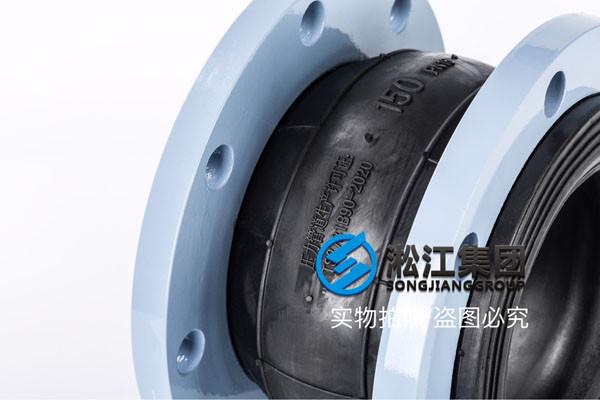 来自山西的老用户,为管道更换采购上海淞江橡胶软连接