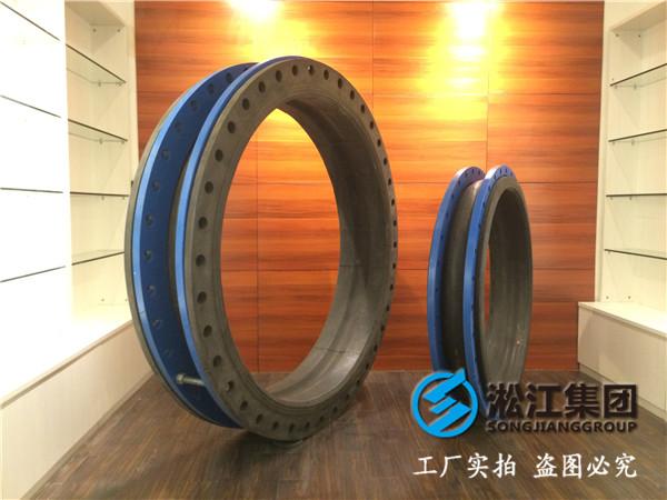可曲挠橡胶接头型号:GJQ(X)-DF-I DN150 PN1.0 L=185