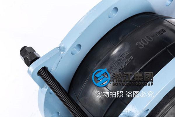 DN400限位橡胶避震喉,大于DN200的情况下需要加装限位装置