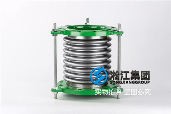 本体材质为304不锈钢,内衬16Mn,内部为导流管结构补偿器