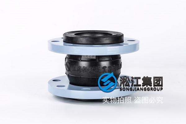KXT-80和KXT-125的橡胶避震喉,16公斤的,介质是油和水