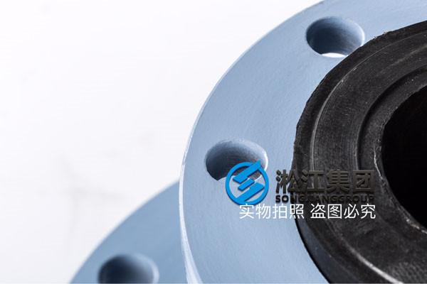介质乙二醇 温度-10°到常温,偏心异径不锈钢橡胶避震喉