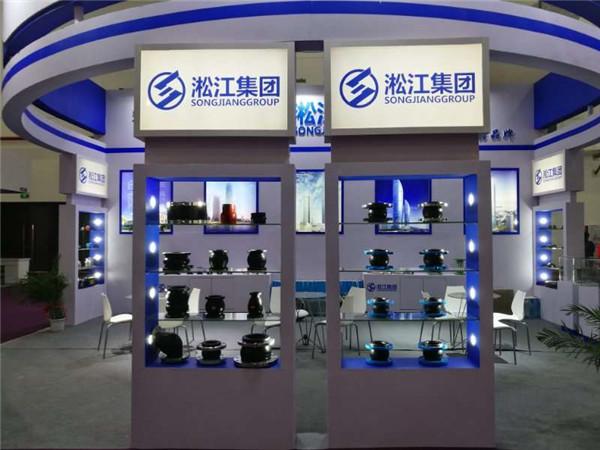 广西交投大厦询价上海淞江集团橡胶软接头,等系列产品