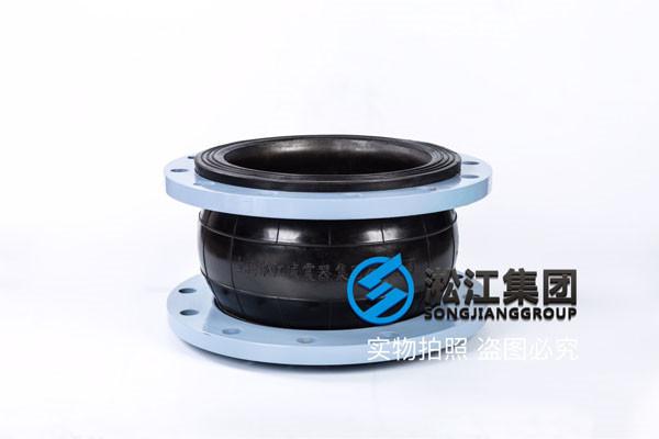 弹性橡胶避震喉(还带法兰)KXT-3,DN300,6件